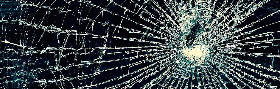 Бронирование стекол